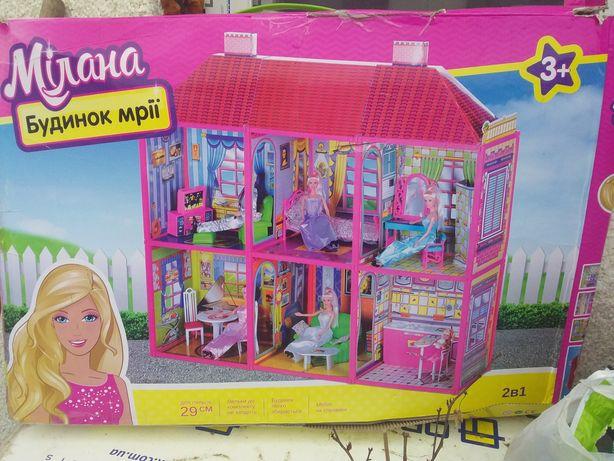 Дом для кукла...