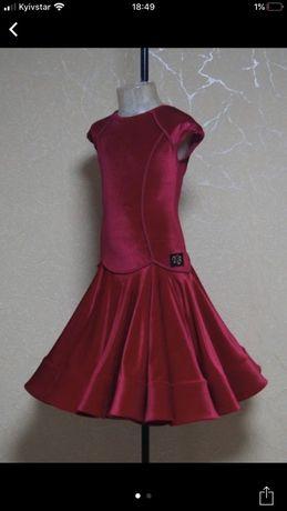 Плаття для бальних танців. Бейсик.