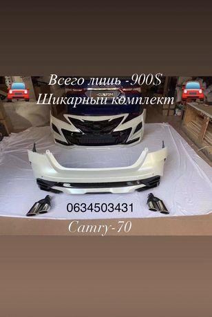 Toyota camry 2018 2019 бампера тюненг