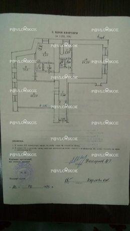 Продам 3 к квартиру, ул. Пушкинская, 20, OK