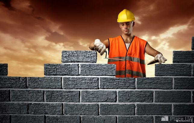 Кладка кирпича, фагота, фэм и другие строительные работы