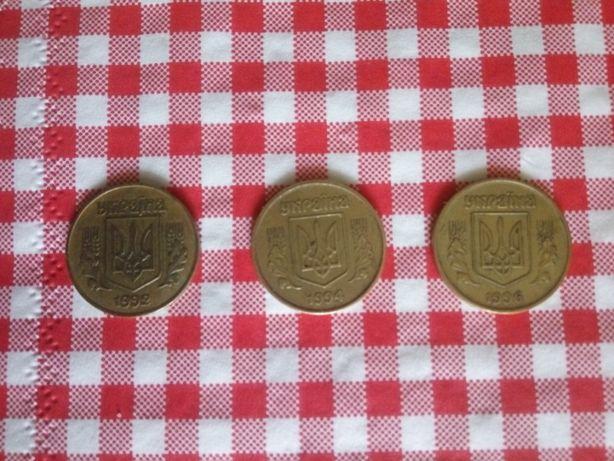 Монета1992,1994 года.