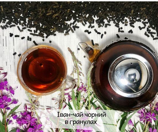 Опт от 10кг иван чай Ферментований гранулированный іван чай гранули
