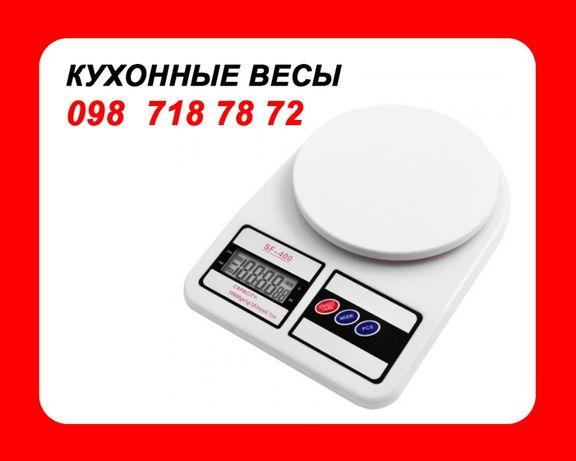 АКЦИЯ: Весы кухонные DOMOTEC до 10кг.