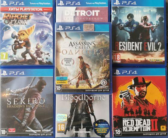 PS4 Игры диски PlayStation Bloodborn Nioh Sekiro Bloodborn