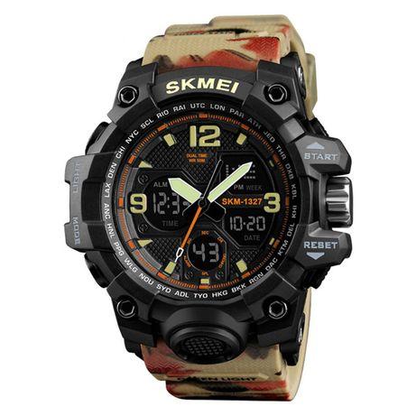 Часы Skmei 1327BOXCM Camouflage BOX