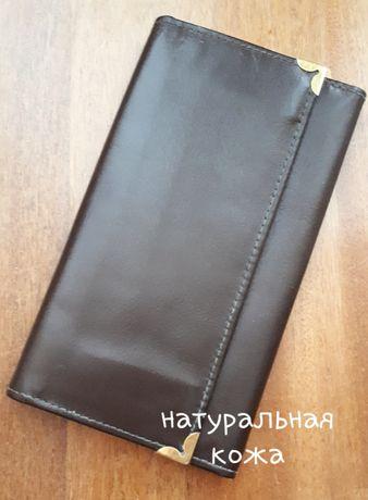 Дорожное мужское женскок портмоне партмане кошелек