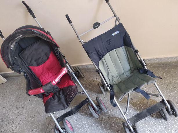 Rezerwacja Wózek x 2 spacerówka  Za Darmo typu parasolka