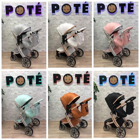 Детская розовая коляска 2в1 POTÉ (bugaboo joolz cybex concord voondo)