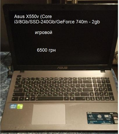 ASUS x550v i3 /8gb RAM /240 SSD
