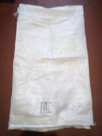 Продам мешки(б/у сахар)