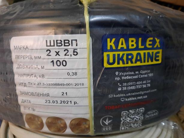 Кабель медный ШВВП 2х2.5 Каблекс Украина