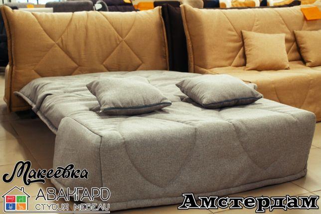 """Раскладной компактный диван-аккордеон в гостиную / спальню """"Амстердам"""""""