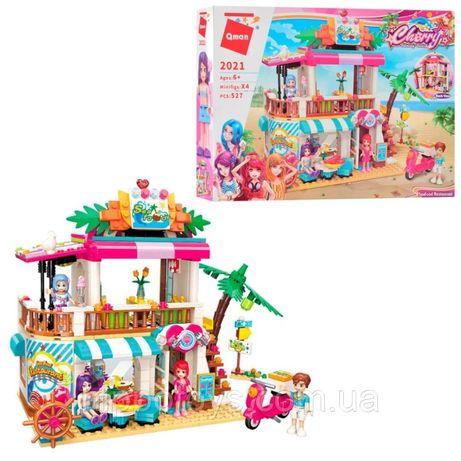 Конструктор для девочек Пляжное кафе Qman 2021 527 дет Лего Lego