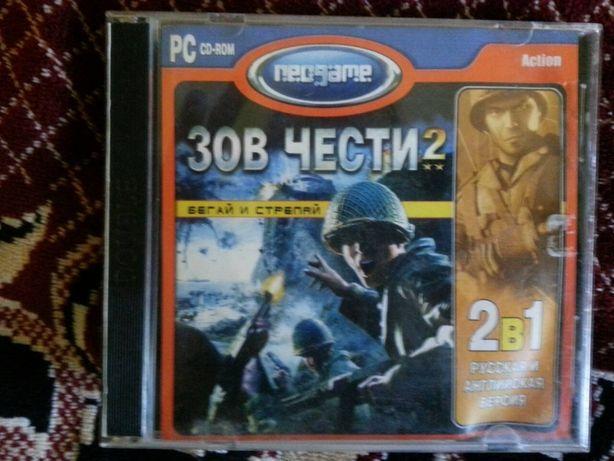 продам диск з грою