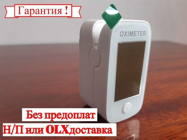 Хит! Gammа-Oxy-Scan новый точный пульсоксиметр для вашего здоровья