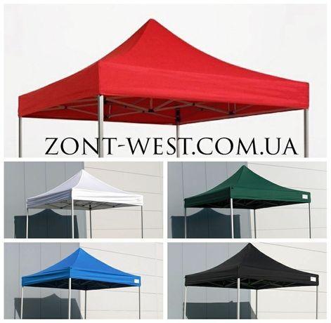 Тент прорезиненный на шатер 2×2м 3×2м 3×3м 3×4.5м 3×6м