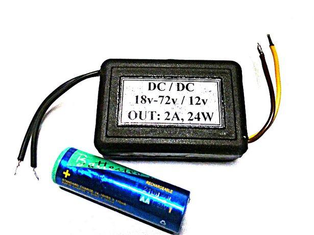 Преобразователь DC/DC 12в, 2А, На электровелосипед, электросамокат