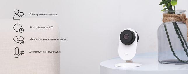 IP-камера видеонаблюдения Xiaomi YI Home Camera 3 White 1080P