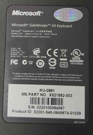 Klawiatura gamingowa Microsoft SideWinder X4