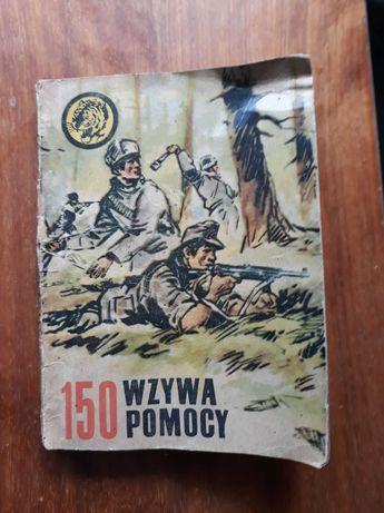Książka Tygrysy II wojna światowa 150 wzywa pomocy