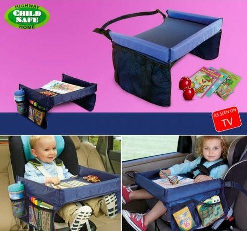 Play Snack Tray Детский столик для автокресла Плэй снэк трэй