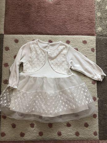 Biala sukienka 80 chrzest inne okazje