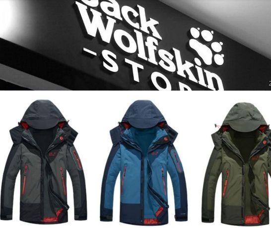 Мужские Куртки 3в1 JACK WOLFSKIN КУРТКА + ФЛИСКА Код: КГА1440