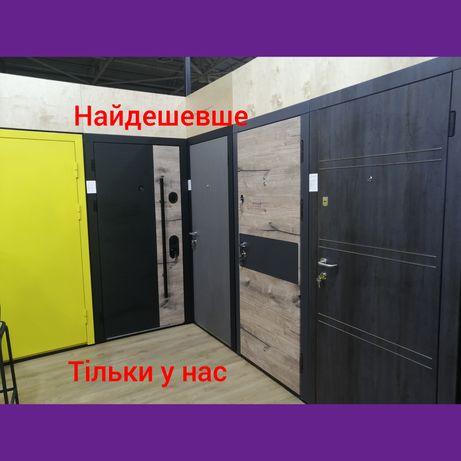 ОПТ СКЛАД Входные двери Вхідні металлические бронедвери низкая цена