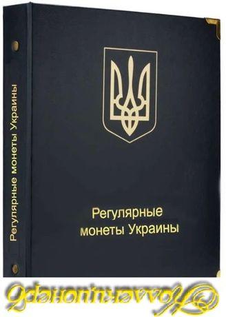 Альбом Коллекционеръ для регулярных монет Украины
