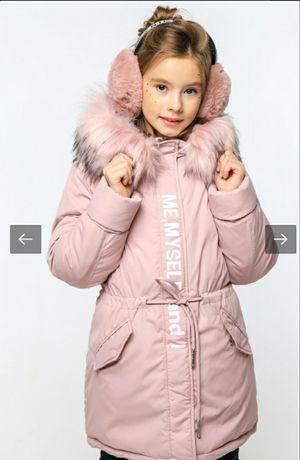 Зимняя куртка парка пуховик  на девочку