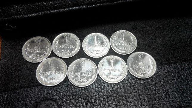 Монета 1 рубль 1964г СССР