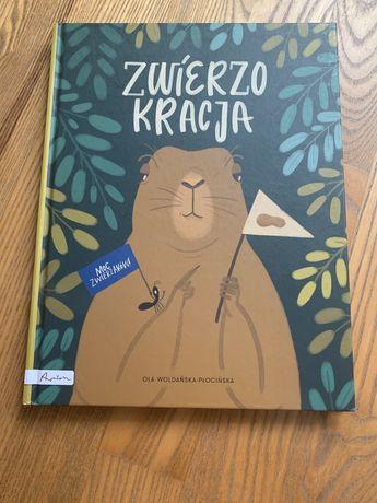 Książka Zwierzokreacja dla dzieci