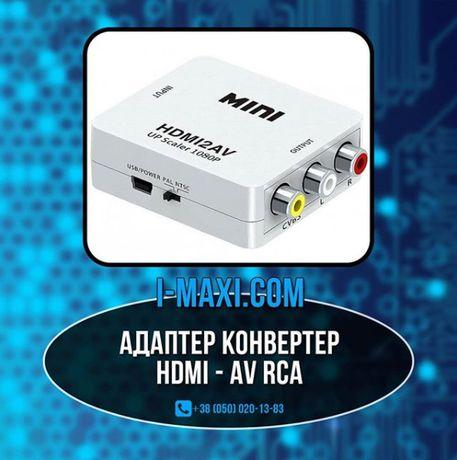 Адаптер HDMI to AV (RCA) (переходник, конвертер, 720p/1080p переходник