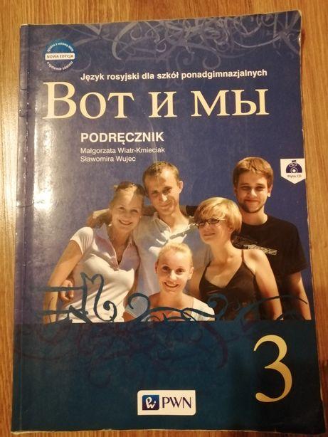Podręcznik do języka rosyjskiego klasa 3
