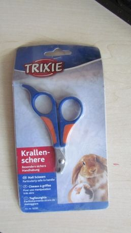 Ножницы кусачки для когтей животным