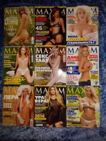 Эротические журналы Maxim, XXL