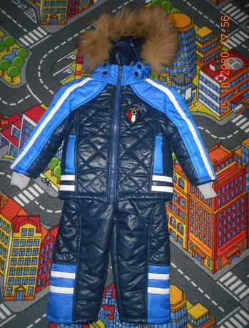 Зимний костюм с Натуральным мехом