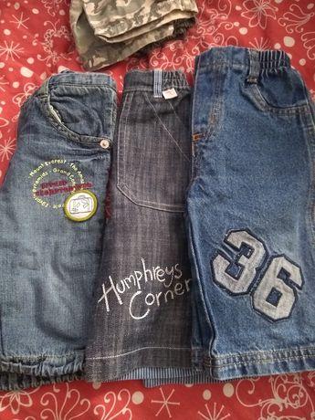 Spodnie niemowlęce dżinsowe 62-68