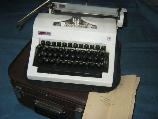 Пишущая (печатная) машинка Ортех .