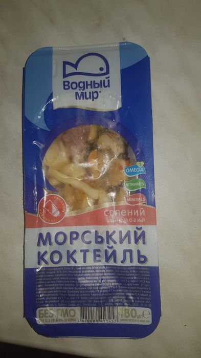 Продам морепродукты Киев - изображение 1