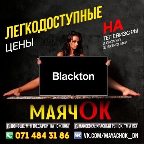 Телевизор Blackton Bt 2402B 9 900 ₽