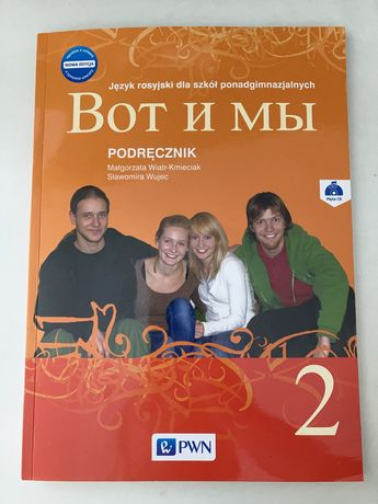 Nowy podręcznik do rosyjskiego Wot i my 2