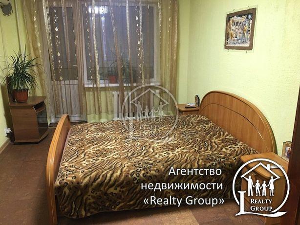 Аренда 3к квартиры на Космонавтов ( Автостиль)