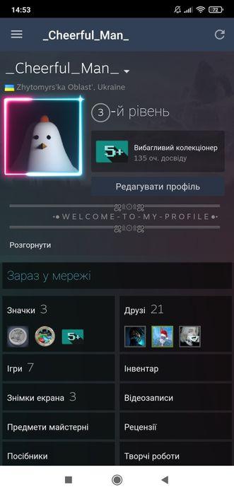 Продам акаунт steam Новоград-Волынский - изображение 1