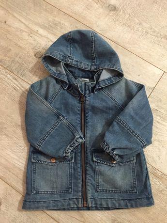 Kurteczka jeans H&M