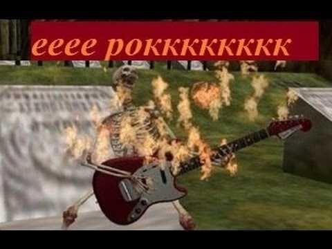 Поп-панк группа ищет гитару
