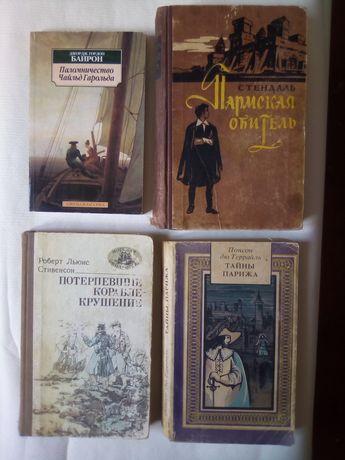 Книги:история,приключения,поэзия, фантастика.