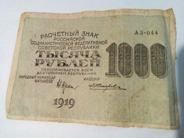 Продам Деньги старого образца и монеты, предлагайте цену.