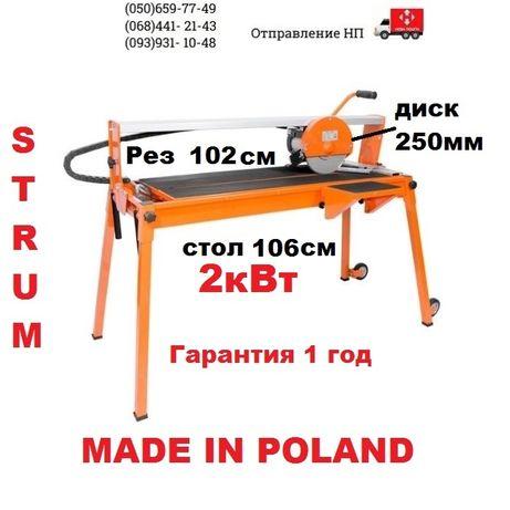 Плиткорез, Камнерез LEX LXTC 250 (Рез 102см) Гарантия! POLAND